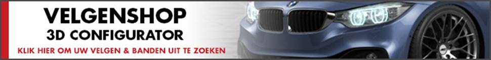Betrouwbare Banden Profile Car Tyreservice Willems Amsterdam